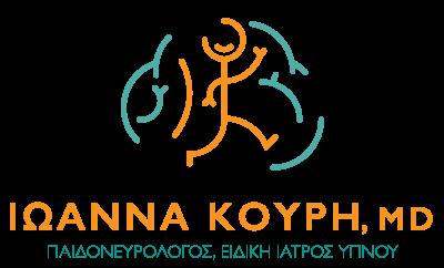 Ioanna Kouri Pedoneurology Athens